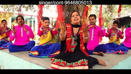 Preetan | | Singer Gurpreet Soni | Punjabi Devotional Video 2017| Navratri Special |Anmol Bhajan