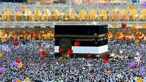 Surah Fatiha With Urdu Translation - Qari Abdul Basit - HD PYAREY BAYAN