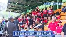 村上信五とスポーツの神様たち 151217 女子7人制ラグビーSP!