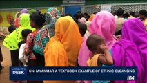 i24NEWS DESK | UN: Myanmar a textbook example of ethic cleansing | Tuesday, September 12th 2017
