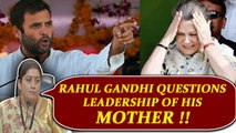 Rahul Gandhi in Berkely: Smriti Irani on Rahul Gandhi's political confession | Oneindia News