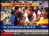 I Love You Mom - Flash Mob coverage on TV 9 Mumbai