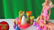 Игрушки Барби Украшаем Пони на студии Плей До от Золушки серия 27 Приключения Барби на русском