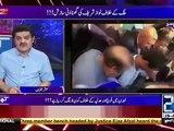 Altaf Hussain Advised Nawaz Sharif To Remove Army Chief: Mubashir Luqman Reveals