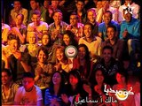 Comedia Foukaha: Sketch Malek & Smaïl - 1 - كوميديا مالك أ سماعيل