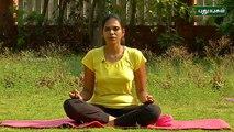 Pranayama Breathing Excercises & Poses