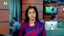 NTV Rater Khobor | 12 September, 2017