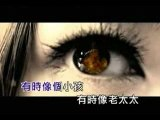MC Hotdog - Female Tiger (Taiwan Rap)