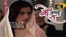 Woh Apna Sa - 13th September 2017 - Latest Upcoming Twist - Zee TV