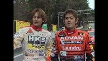 Max Orido Nob Taniguchi Ueno Drift in Sportsland Yamanashi