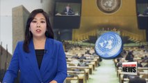 72nd UN General Assembly kicks off