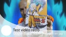 Test vidéo rétro - Dragon Ball Z: Super Butoden - Le 1er jeu de baston estampillé DBZ !