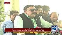 APML chief Sheikh Rasheed media talk outside Supreme Court - 13th September 2017