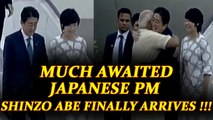 Japanese PM Shinzo Abe arrives in Gujarat, receives warm welcome | Oneindia News
