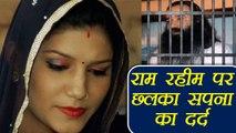 Ram Rahim Sex Adiict - video dailymotion