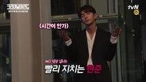 [메이킹] 이준기, 촬영 직전 본격 매력뿜뿜 '설렘 모먼트' ♥