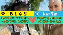 토토총판 총판토토 ↗접속:【kakao: BL45텔레그램 :kor7m】↗