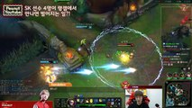 What happens if 4 SKT T1 players meet in a solo rank?! [solo queue Highlight]