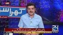 Shehbaz Sharif Aur Shahid Khaqan Abbasi Ke Baray Mein Mubashir Luqman Ki Churail Ki Mukhabri