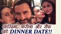 Kareena Kapoor, Saif Ali Khan and Karisma Kapoor SPOTTED on DINNER DATE | FilmiBeat