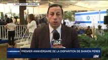 Israël : Premier anniversaire de la disparition de Shimon Peres