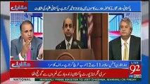 Italy May Pakistani Sifarat Khana Pakistani Students Ki koi Madad Nahi Karraha - Rauf Klasra