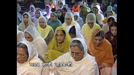 Aval Alaha Noor Upayea   Chand Afjal   Shabad Gurbani Kirtan