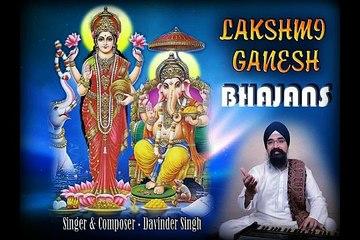 Jai Jai Shri Ganesh | | Singer - Davinder Singh |Ganesh Bhajan | Devotional Video 2017 |Anmol Bhajan