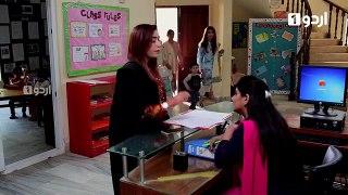 Be Inteha - Episode 23 _ Urdu1 ᴴᴰ Drama _ Rubina Ashraf, Sami Khan, Naveen Waqar, Waseem Abbas