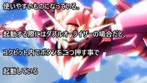 【ガンダム裏話】意外と知らないガンダム世界のシステム 超技術まとめ(00編)