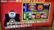 Gomme Miracle ♥ Kita] Dragon Ball but de gomme de perte de disque est Goku ★ Rising perte de disque du Dieu Super Saiyan ss] [Dragonball discross