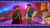 singapore tms fans will never forget ishwaran in life   &  T M Soundararajan Legend  vol  1