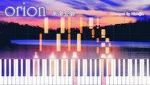 【ピアノ/楽譜DL】米津玄師「orion」フルver.