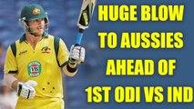 India vs Australia : Aaron Finch to miss first ODI   Oneindia News