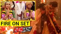 Beyhadh Sets On FIRE AGAIN | Kushal Tandon SAVES Aneri Vajani From Fire | बेहद