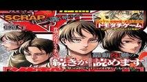 One Punch Man 114.5 Special One Shot SAITAMA Manga Español