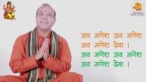 Debu Mukherjee - Jai Ganesh by Debu Mukherjee -Shortest Sampoorn Shri Ganesh Aarti
