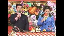 サヨナラ'97年末感謝祭クイズ今年の常識王5