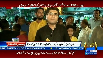 News Plus - 11pm to 12am - 15th September 2017