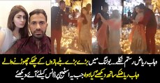 Wahab Riaz Dancing with his wife