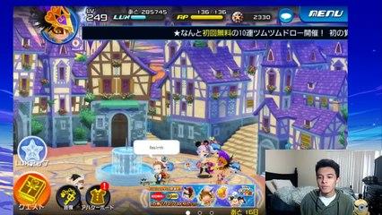 FREE TSUM TSUM PULL! - Kingdom Hearts Union X