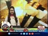 Karachi citizens also Celebrates the Azadi Cup final on big screens