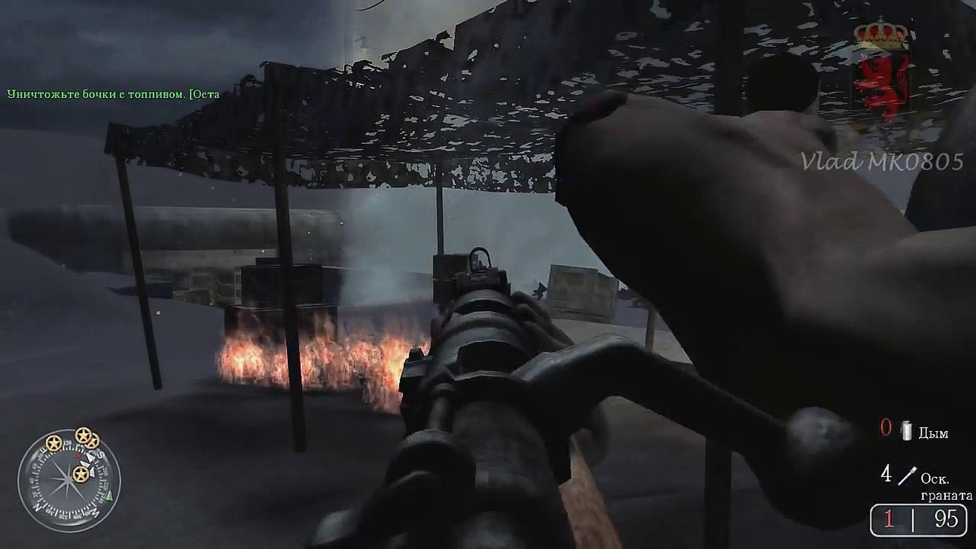 Call of Duty 2 HD Прохождение. Часть 8.2. Диверсионный рейд.