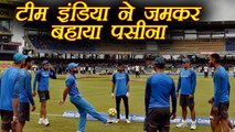 India vs Australia ODI: Virat Kohli and team practicing hard in Ground, watch video |वनइंडिया हिंदी