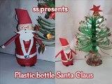 Bouteille bouteilles Noël artisanat bricolage cadeaux idées recyclé Santa | feutre en plastique |