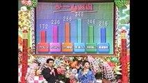 サヨナラ'97年末感謝祭クイズ今年の常識王6