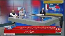 Asif Zardari Chahtay Hain Kay Unko Kuch Milay Na Milay Agli Sindh Hukomat Zaror Milay - Sohail Warraich