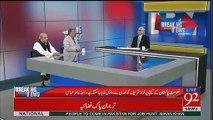 Asif Zardari Chahtay Hain Kay Unko Kuch Milay Na Milay Agli Sindh Hukomat Zarur Milay: Sohail Warraich