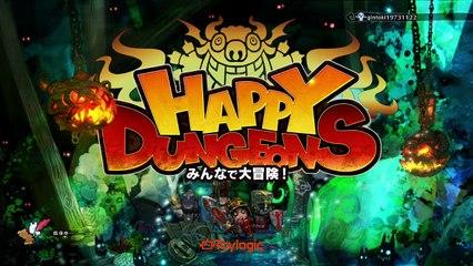 ドラゴンクエスト11   PS4からブロードキャスト (40)