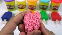 Learn Color for Kids Play Doh Ice Cream Colorful Butterfly Traffic Light Clock Mold Fun & Creative